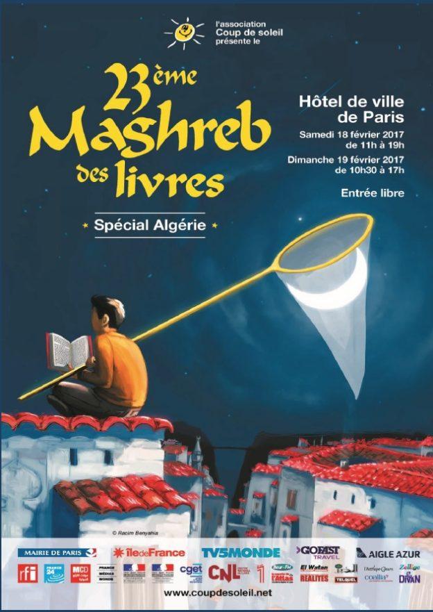 23e Maghreb des livres : les 18 et 19 février 2017