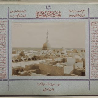 Picture of the Sanctuary of Medina the Radiant'. Photographer: H. A. Mirza & Sons, British Library: Visual Arts, Photo 174/2, in Qatar Digital Library [accessed 24 May 2019]