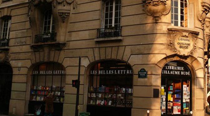 """La collection des Universités de France dite """"Collection Budé"""" : un incontournable des études classiques"""