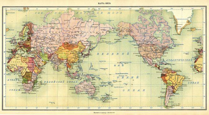 couleurs de la terre des mappemondes medievales images satell