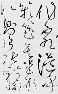 cursive1