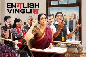 english-vinglish-movie