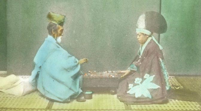 Écritures de la modernité : le jeu de go et l'Oulipo