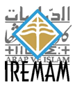 http://f.hypotheses.org/wp-content/blogs.dir/840/files/2012/06/Iremam-Logo-108x125.png