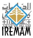 Institut de recherches et d'études sur le monde arabe et musulman