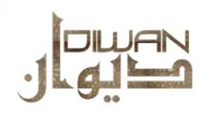 diwan_logo