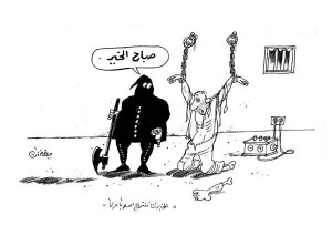 Les moukhabarat adoptent un autre style (© A.Farzart)