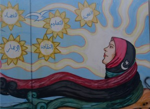 """""""Éducation, justice, hygiène, équipement : les rêves  """"ambitieux""""  de la révolution libyenne"""" © F. Burgat, 2014"""
