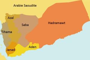 Le congrès général (symbolisé par un coursier) est désormais divisé entre fidèles et adversaires d'Ali Abdallah Saleh, l'ancien chef de l'Etat, qui préside toujours aux destinés du parti qu'il a créé.