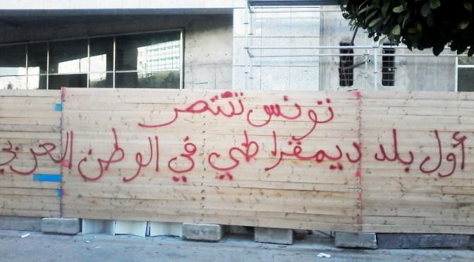la Tunisie vainc. Premier pays démocratique du monde arabe