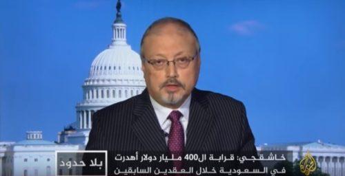 « Près de 400 milliards de dollars ont été gaspillés durant les deux dernières décennies (…) l'Arabie a été sclérosée par l'inflation de la bureaucratie et de la corruption. » Interview de Jamal Khashoggi, le 22 novembre 2017, pour l'émission « Bila hudûd » (Sans limites) de la chaîne qatarie Al-Jazeera. Capture d'écran par l'auteur. Source : https://www.youtube.com/watch?v=3MAoM-1ddDg, consulté le 2 février 2019.