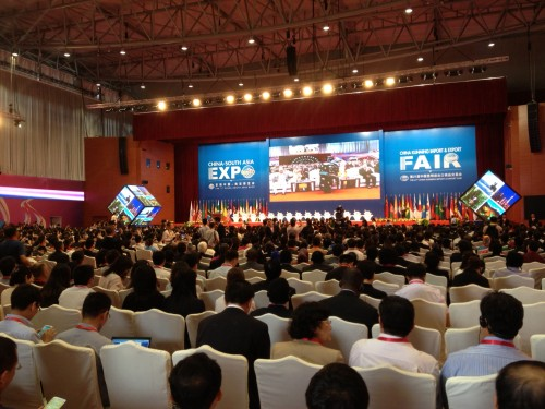 China South Asia Expo