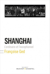 ged-shanghai