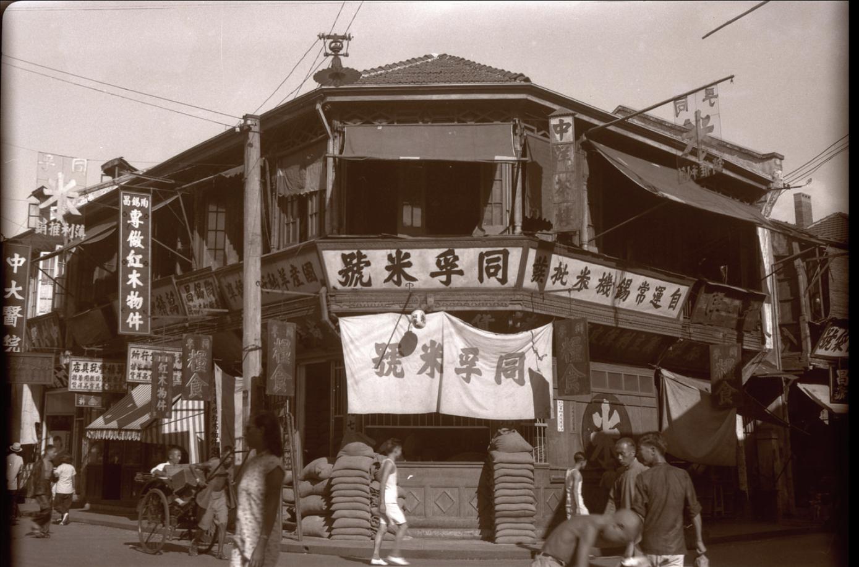151 Tong Fu Mi Hao rice store, Shanghai, China