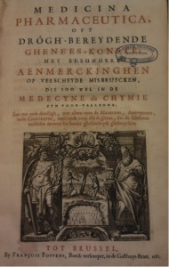 Title page of the 1681 edition of the Medicina Pharmaceutica. Credit: Amsterdam University Library.