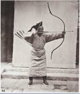 A Manchu archer, taken by John Thomson in 1874. Image GC Hist. G. O/S 2  from the General Collections, Wellcome Library, London.