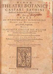 Gaspard Bauhin, Pinax theatri botanici, Basel 1623. Title page.