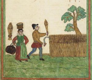 Folger MS V.b.232, folio 10 verso