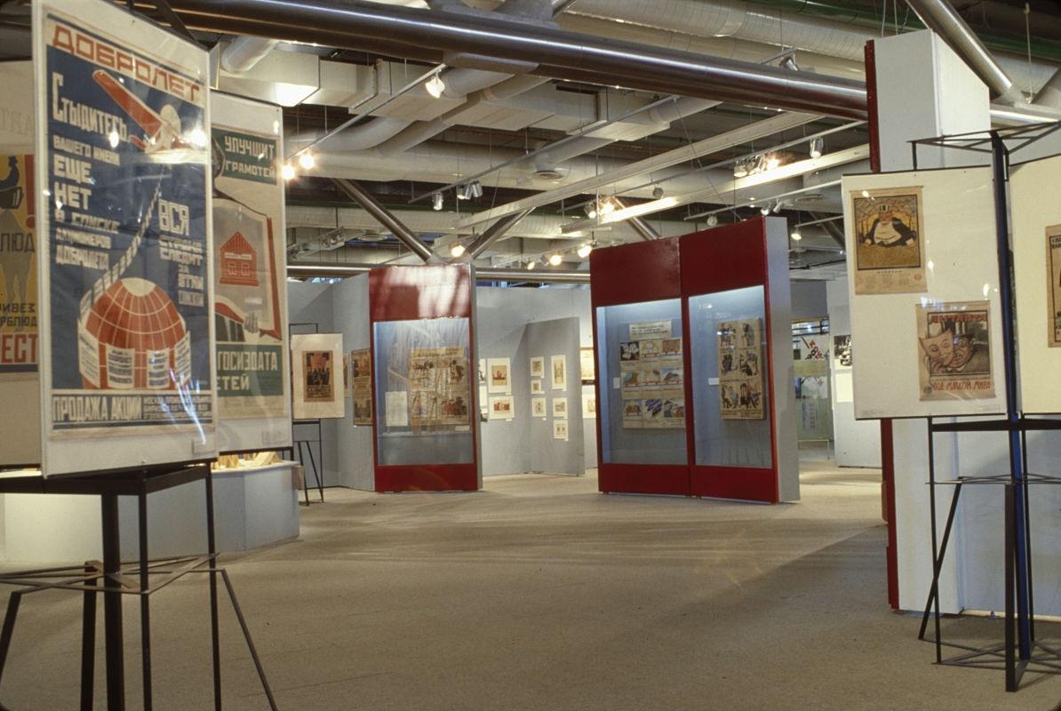 jacques faujour photographe au centre pompidou histoire. Black Bedroom Furniture Sets. Home Design Ideas