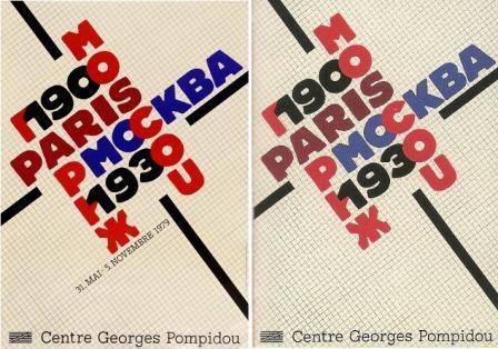 Roman Cieslewicz, affiche (à gauche) et couverture du catalogue (à droite) pour Paris-Moscou, 1979. (Archives MNAM)
