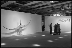 """Entrée de l'exposition """"Japon des avant-gardes 1910-1970"""" - Bibliothèque Kandinsky / MNAM-CCI, Centre Pompidou."""
