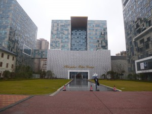 Shanghai Film Museum. Photo: A. Kerlan, 2014