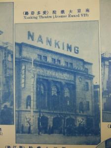 LY101931 Nanking