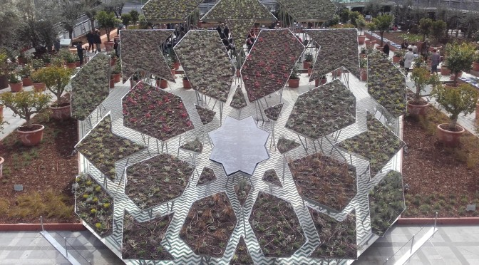 Compte-rendu d'exposition : «Jardins d'Orient», IMA, 19 avr. – 25 sept. 2016