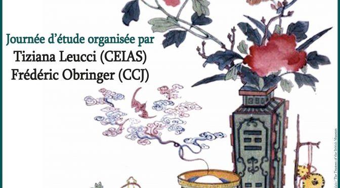 Journée d'étude : «Parfums et odeurs : une approche pluridisciplinaire», Paris, 8 nov. 2016