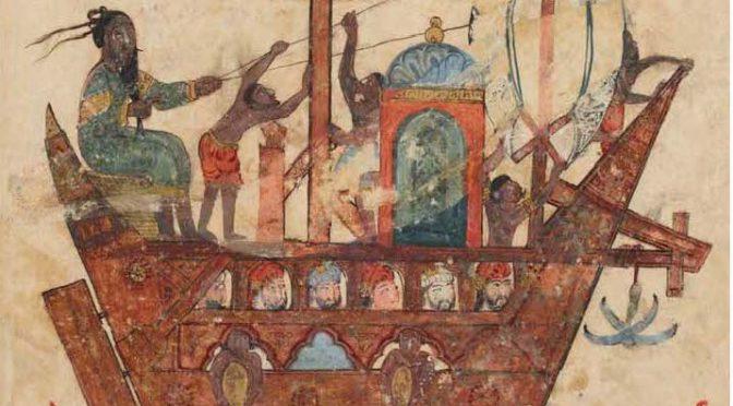 Compte-rendu d'exposition : «Aventuriers des mers : de Sindbad le Marin à Marco Polo», IMA, 15 nov. 2016 – 26 fév. 2017