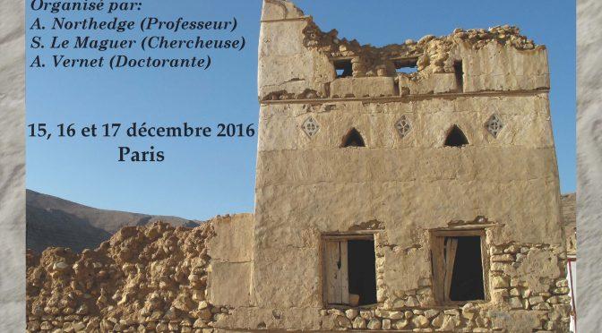 """Colloque : """"L'espace habité en Dâr al-Islâm"""", Paris, INHA, 15-17/12/2016"""
