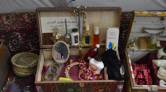 Les parfums dans l'Orient musulman : usages et produits