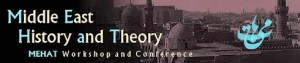 Call for Papers, Middle East History and Theory Annual Conference