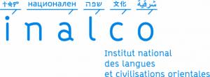 """Poste de contractuel: département """"Etudes arabes"""" de l'INALCO"""