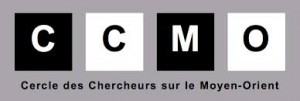 Appel à communications «Complots, mukhabarats, conspirationnisme : le Moyen-Orient du secret» (jusqu'au 26 juin 2016)