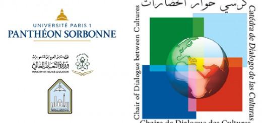 logos_chaire_dialogue-2