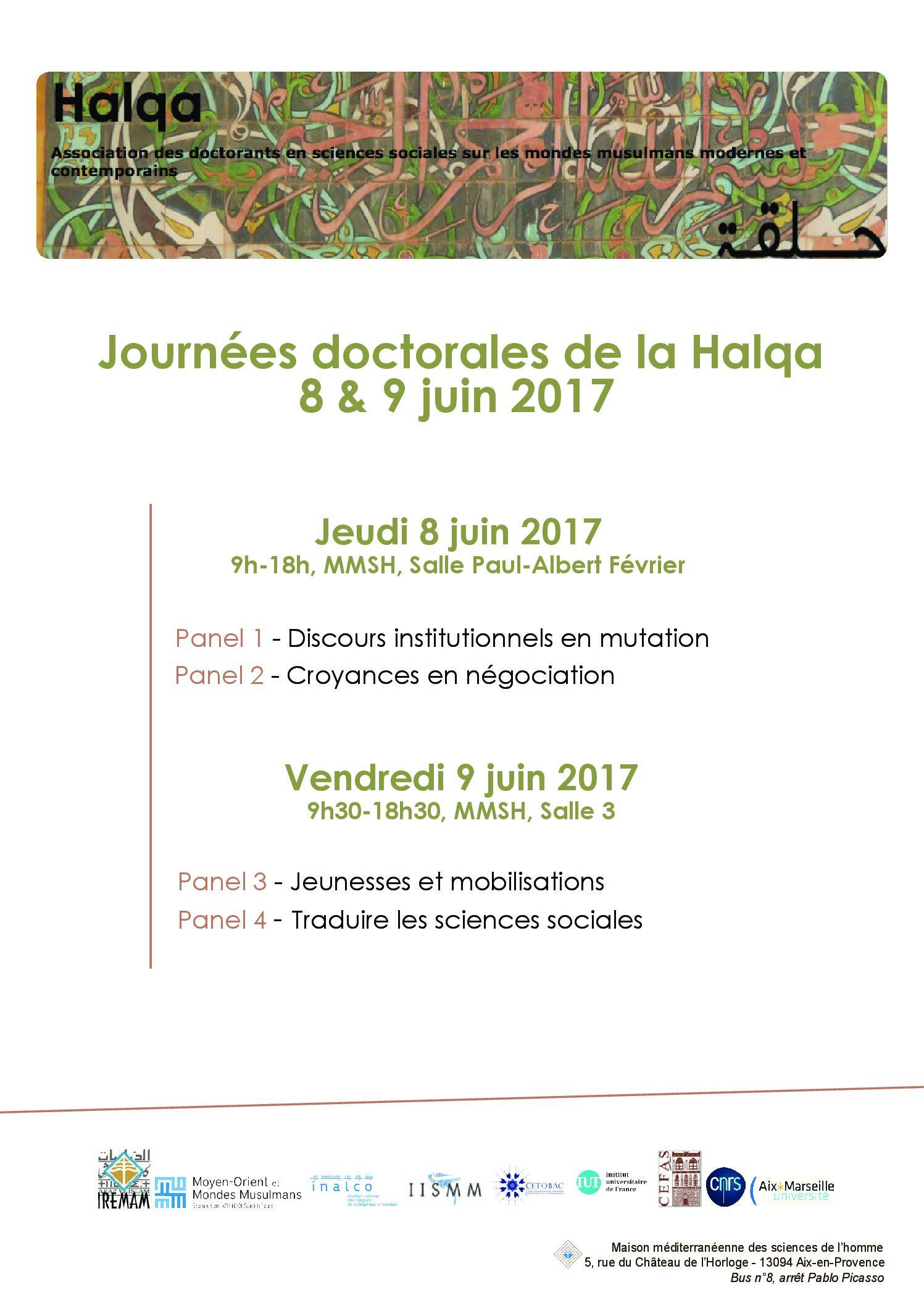 Journées Doctorales de la Halqa _ 8 et 9 juin 2017
