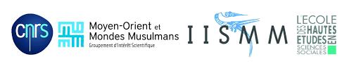 Appel à candidatures pour le Prix de thèse 2018 sur le Moyen-Orient et les mondes musulmans
