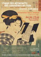 Utagawa Kuniyoshi © National Diet Library, Japan