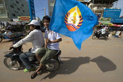 Cambodge_PPC