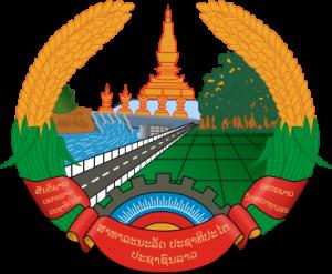 Emblem_of_Laos