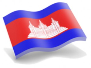 CambodiaNationalFlag