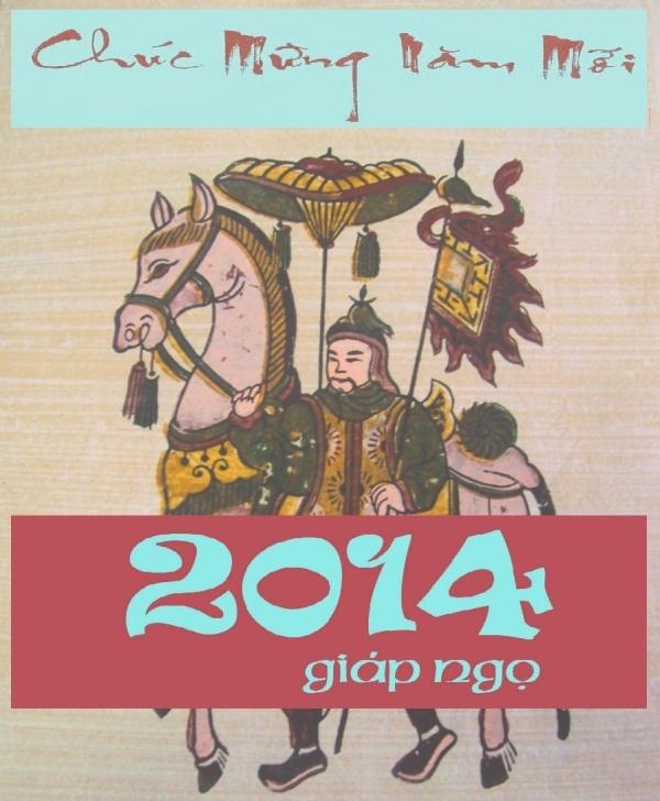 XuanGiapNgo2014