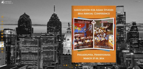 AAS-AnnualConf_2014