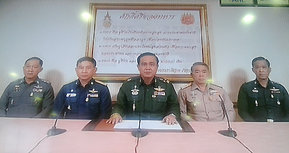 © 2014 Bangkok Post