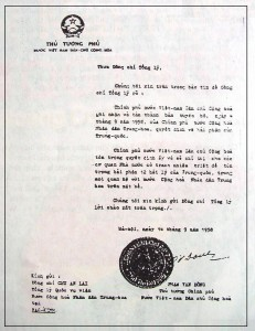 1958_diplomatic_note_from_phamvandong_to_zhouenlai