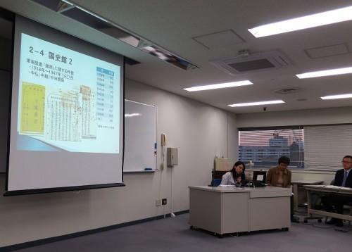 Japan-Indochina_WasedaWorkshop_4