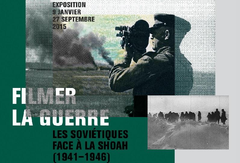 FilmerLaGuerre_2015