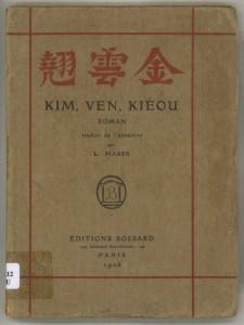 KVK_1926