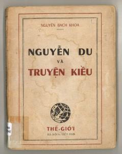 KVK_1951b